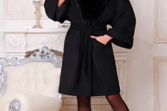 luksusowe płaszcze zimowe